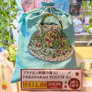 プラナカンティーポット刺繍巾着(大)