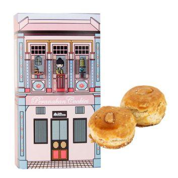 プラナカンピーナッツクッキー【18個入り】