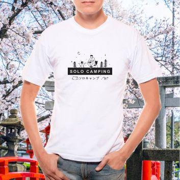 ソロキャンプ Tシャツ