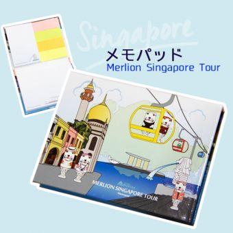マーライオンシンガポールツアー メモパッド