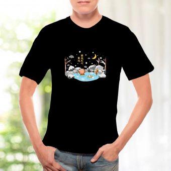 お猿さんの雪見酒 Tシャツ