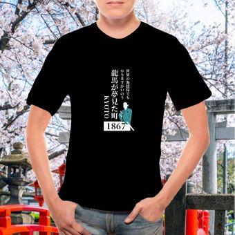 坂本龍馬 Tシャツ