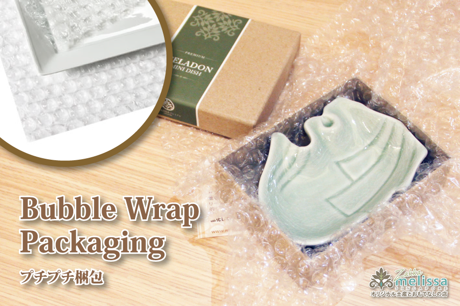 Bubble Wrap Packaging プチプチ梱包