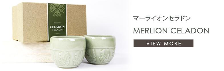 Merlion Celadon Gifts (Uniquely Singapore)