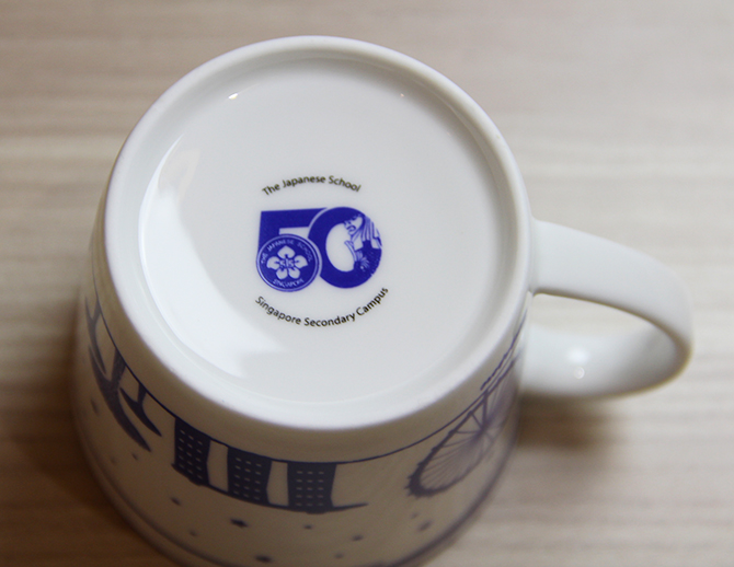 The Japanese School, 50th year cup - Logo