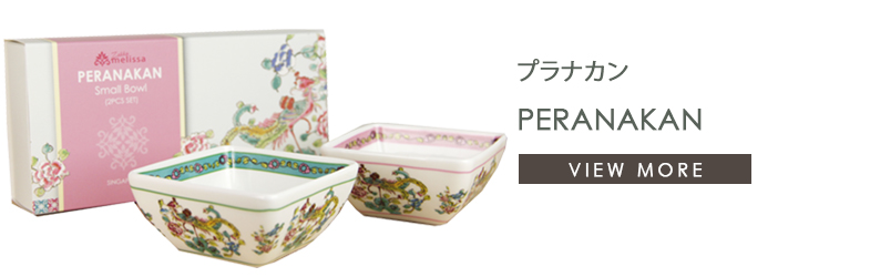 Peranakan traditional Gifts (Uniquely Singapore)